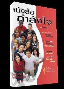book2-400